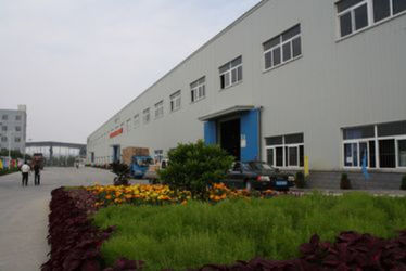 Anhui Uniform Trading Co.Ltd